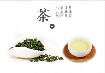 怎样挑选铁观音春茶、夏茶和秋茶