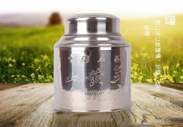 黄茶莫干黄芽贮存要点 黄茶保存