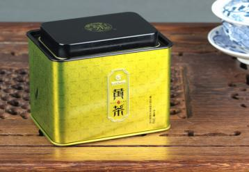 黄茶茶叶贮藏前的准备|茶叶保管