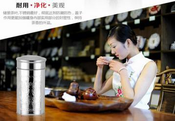 影响茶叶品质的环境条件|茶叶保管