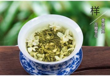 茉莉花茶成品的贮存|茉莉花茶保存