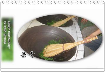 茶叶为何要有杀青工艺?|茶叶制作