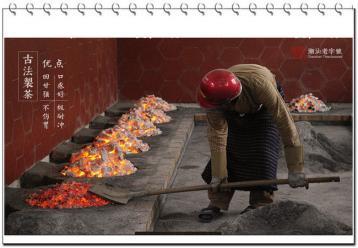 浅谈茶叶精深加工在乌龙茶业发展作用|茶叶加工