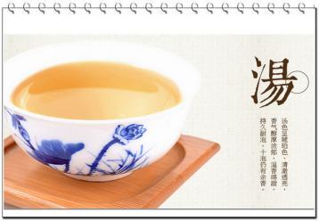 茶叶成份在烘焙过程中变化|茶叶烘焙