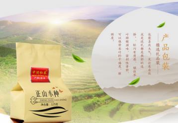中国茶叶包装设计中的探索与思考