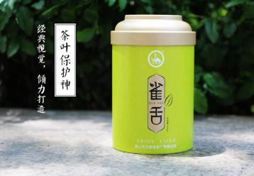茶叶包装的设计与生活|茶叶包装设计