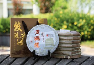 浅谈茶叶包装的民族化设计