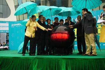 2016喜盈门首届铁观音高峰论坛在海口举办