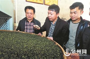 茶叶协会:铁观音是健康饮品