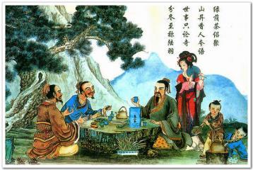 养生茶成茶业新增长点|2016北京茶博会