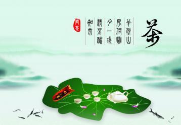2016山东国际茶文化博览会邀请函|2016山东茶博会