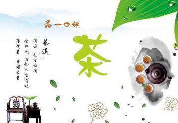 2016中国(杭州)国际茶产业博览会|2016杭州茶博会