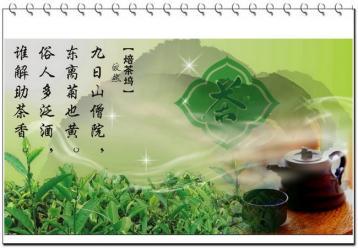 2016年第十一届中国云南国际茶叶博览交易会