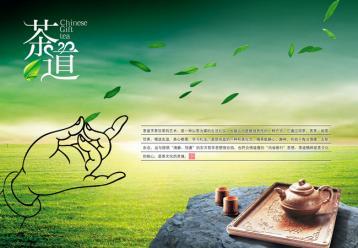 2016武汉茶博会|第3届中国(武汉)国际茶产业博览会