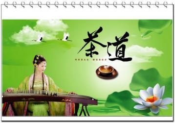 2016第十三届中国(上海)国际茶产业博览会