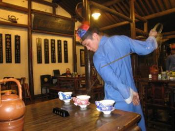 杭州有个太极茶楼|茶馆文化