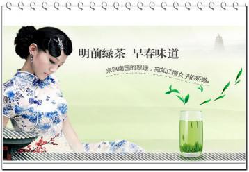 茶叶滋味的形成生化机理|茶叶的营养成分