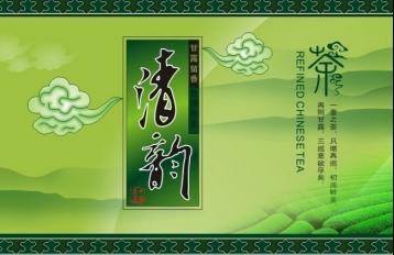 中国茶叶包装标准综述|茶叶包装技术