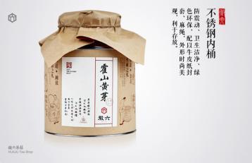 黄茶的包装标准|茶叶包装技术