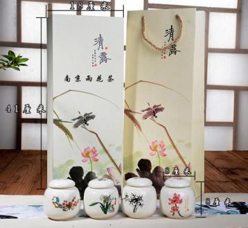 茶叶包装设计市场分析|茶叶论文