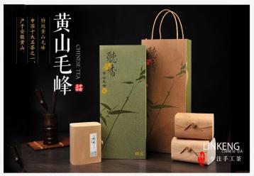 茶叶包装与绿色设计文献综述|茶叶论文
