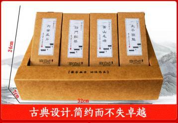 试论我国茶叶商品的有效包装|茶叶包装论文
