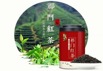 安徽十大名茶:祁门红茶