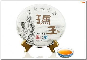 云南名茶:玛玉茶