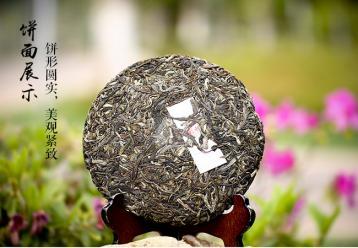 云南名茶:普洱茶