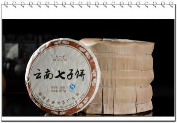 七子茶饼|云南普洱茶