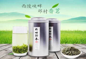 邓村绿茶|湖北十大名茶