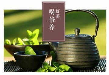 湖北名茶|湖北十大名茶