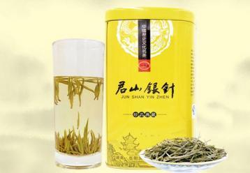 君山银针|湖南名茶