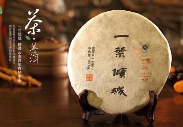 紧压茶历史|云南普洱茶