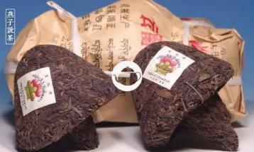 分享民国普洱茶工艺【紧茶】