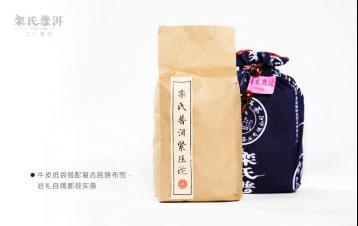 普洱沱茶的保存方法|普洱沱茶存放