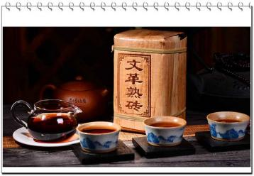 茶商故事:文革砖详解|普洱茶砖