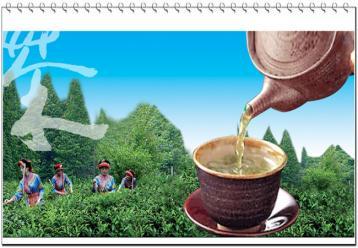 普洱茶:神奇的七子饼传说