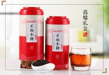 关于正山小种红茶保存的问答 正山小种储存