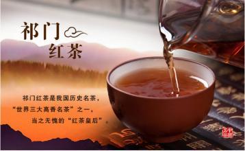 记忆中的祁门香|祁门红茶品鉴
