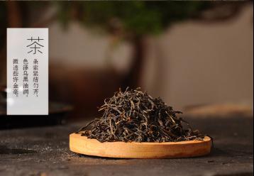 如何保存政和工夫红茶|政和工夫贮存