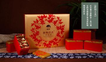 政和工夫红茶起源及发展|政和工夫文化