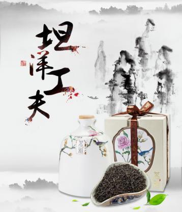 坦洋工夫的文化之旅|坦洋工夫红茶