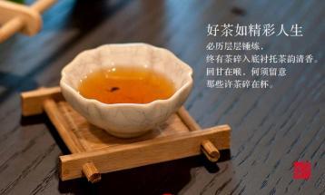 坦洋工夫红茶的功效作用