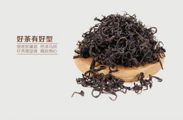 安吉红茶初制过程记录 安吉红茶制作工艺