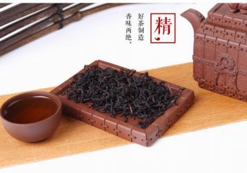 """""""安吉红茶""""理化成分分析及呈香活性成分鉴定"""