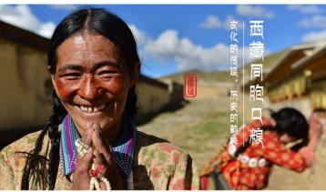 历史悠久的雅安藏茶 中国茶史