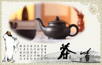 茶道的内涵 茶文化