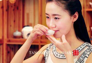 中庸与茶道 茶文化