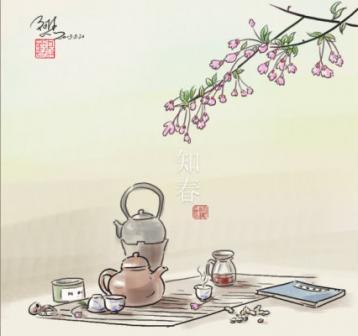 台湾茶道的兴起|茶道文化